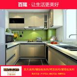 U型橱柜 现代简约整体定制橱柜|烤漆系列橱柜