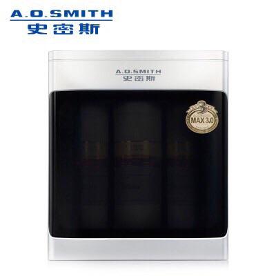 A·O·史密斯热水器专卖店