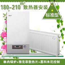 上海水暖气片安装明装雅克菲散热片林内锅炉180平家用采暖散热器