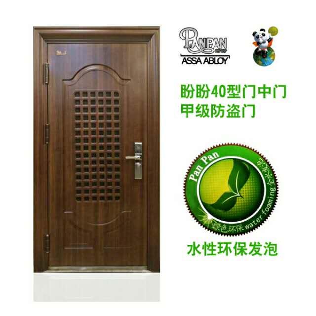 上海新多防盗安全门