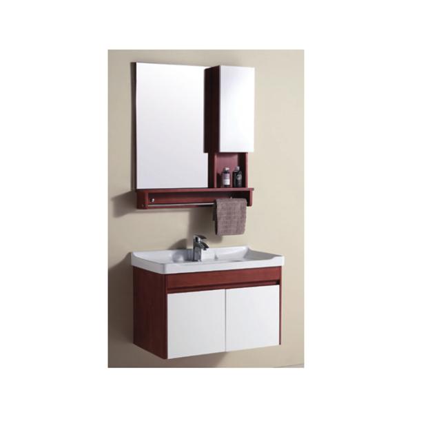 华艺卫浴3799元套餐浴室柜 淋浴器 坐便器促销 华艺卫浴3799元套餐浴