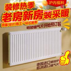 正品雅克菲暖气片钢制暖气片家用威能暖气片散热器节能水采暖特价
