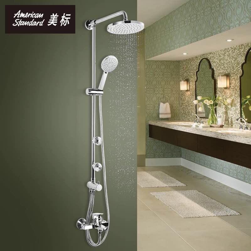 上海美标卫浴