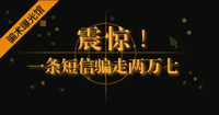 11018.com葡京