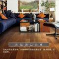 菲林格尔-多层实木地板-晶莹白沙-白栎20