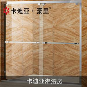 上海卡迪亚淋浴房