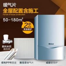 上海明装暖气片家用暖气片水暖安装促销钢质暖气片散热片专业施工