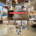 【开工季】300*600厨卫45平套餐产品升级4599