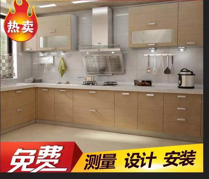 深圳必威官网网罗曼奥特橱柜工厂直营店