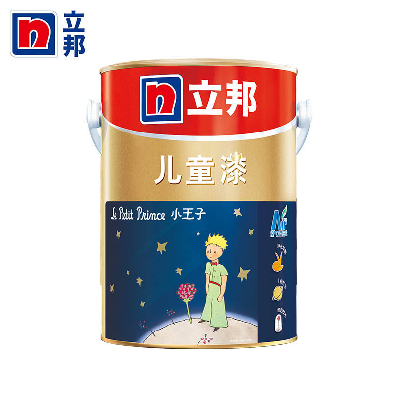 立邦儿童漆1l 涂料油漆内墙乳胶漆 通过儿童涂料标准