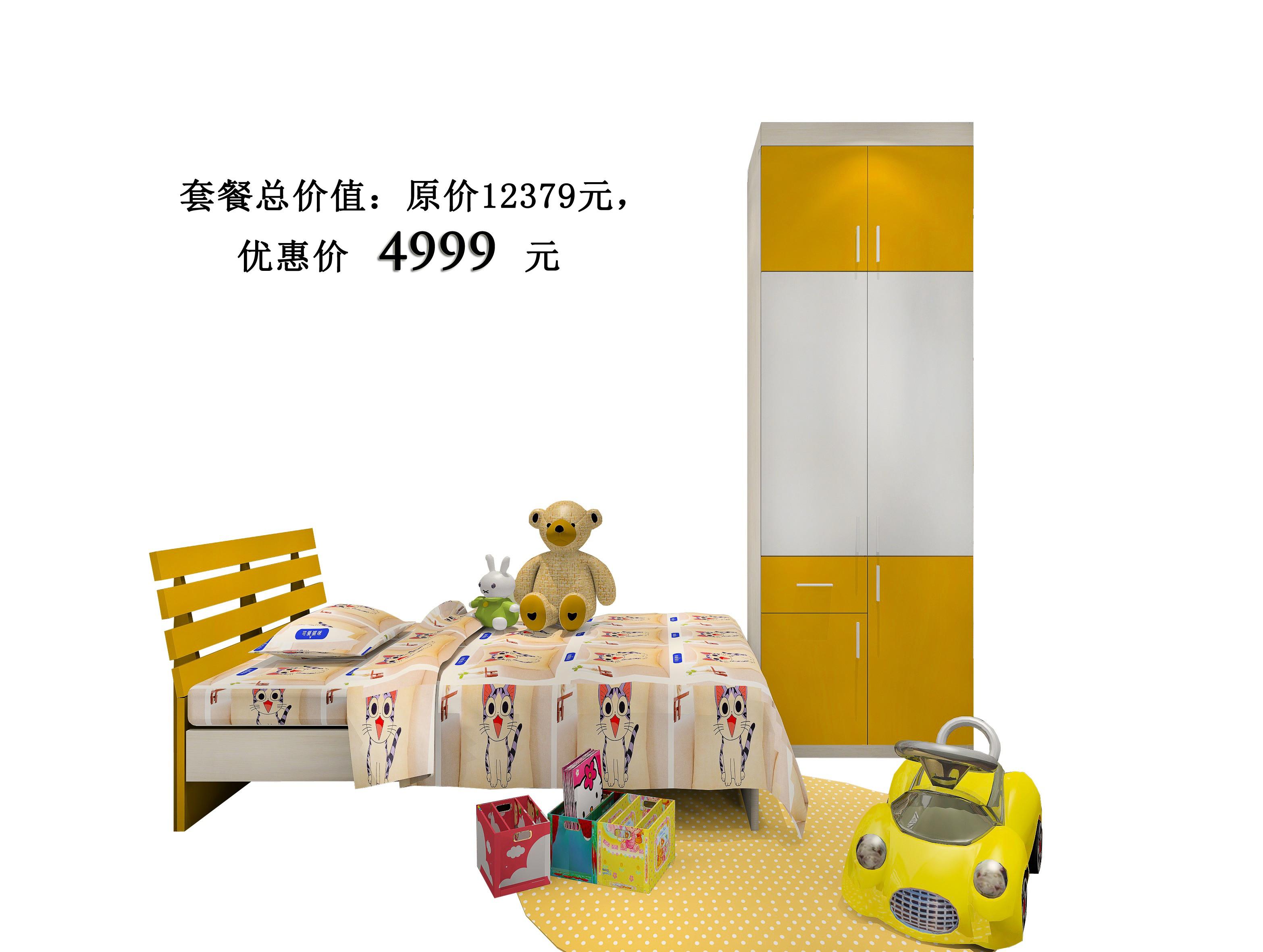 香港佰怡家全屋定制家具