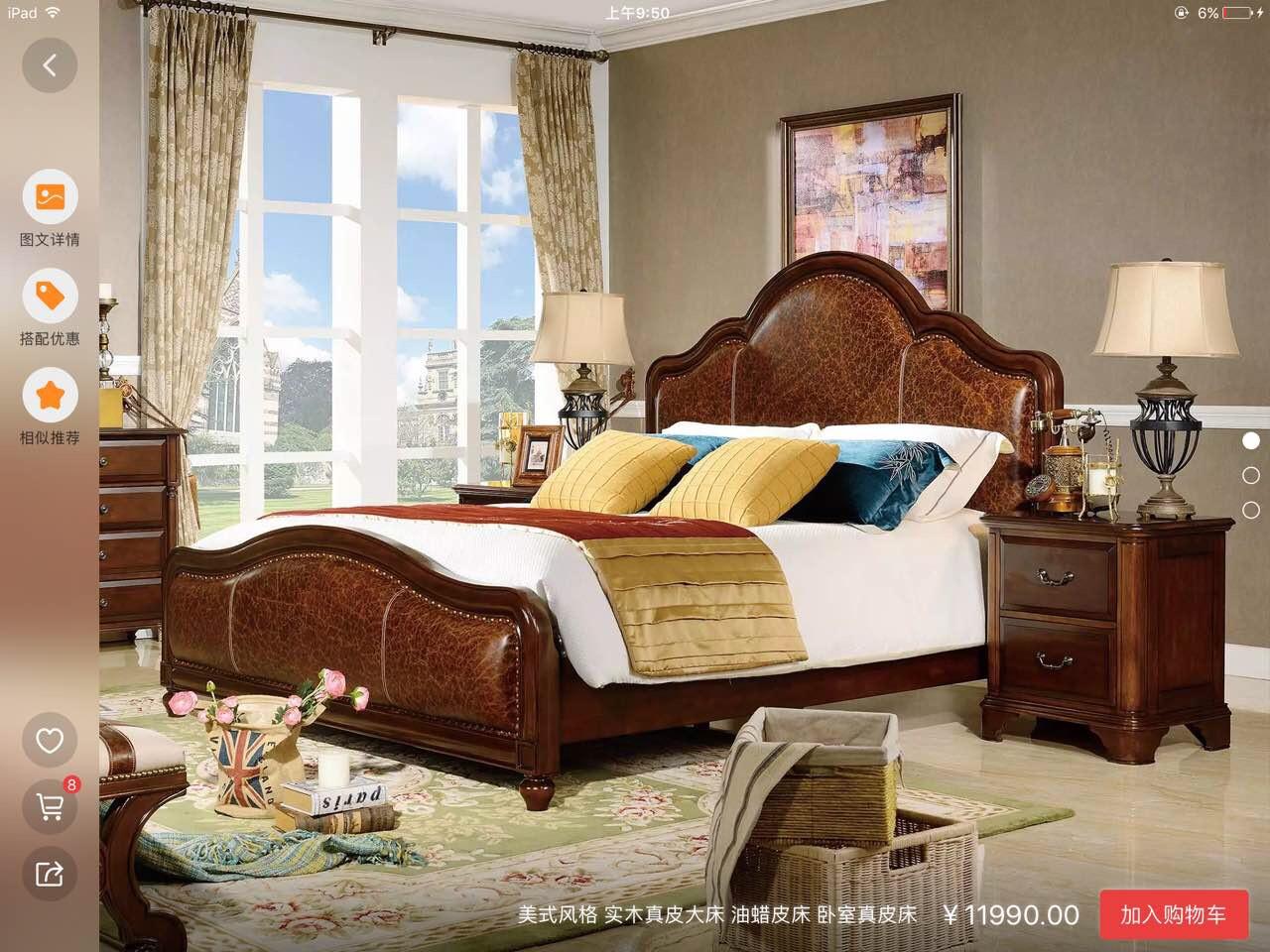 背景墙 床 房间 家居 家具 起居室 设计 卧室 卧室装修 现代 装修