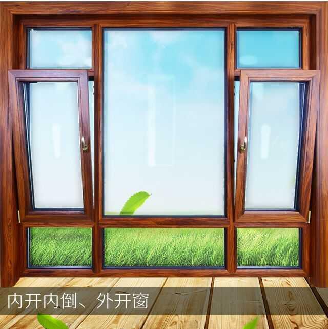 上海德诺威斯系统门窗