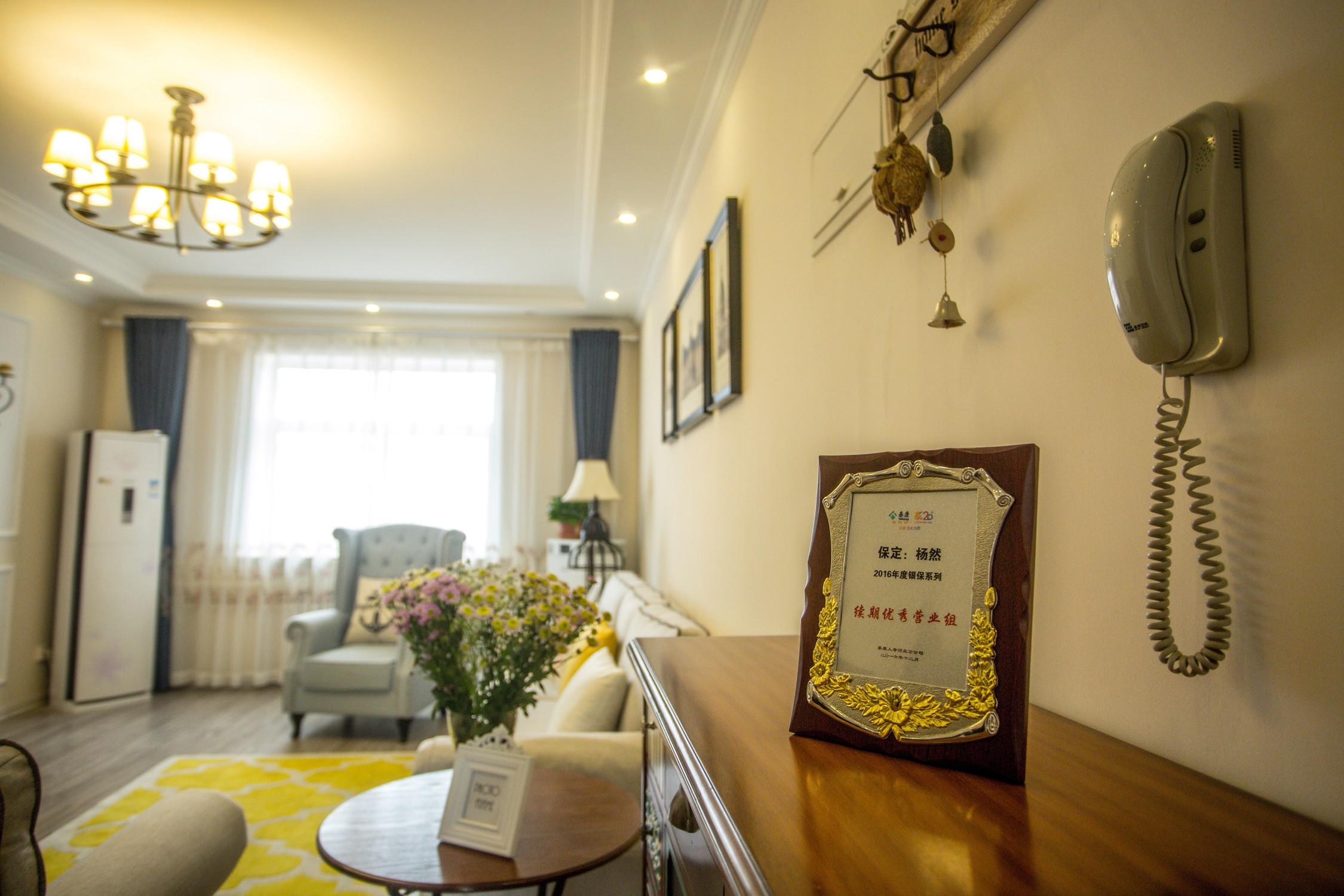 100平美式二居装修荣誉证书特写