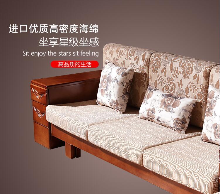 实木沙发 中式实木沙发小户型橡木伸缩推拉两用客厅贵妃转角沙发床