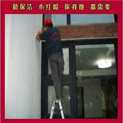 上海小红帽保洁旗舰店