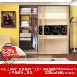 小百叶移门衣柜◆实木板衣柜|2.25日15套找邓总限抢首平99元超出部分298元/平
