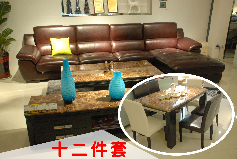 1023沙发+1023茶几+1023电视柜+1023餐桌+6椅