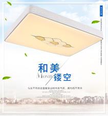 华艺灯饰现代客厅灯长方形led吸顶灯餐厅调光灯饰灯具HYDD039B1