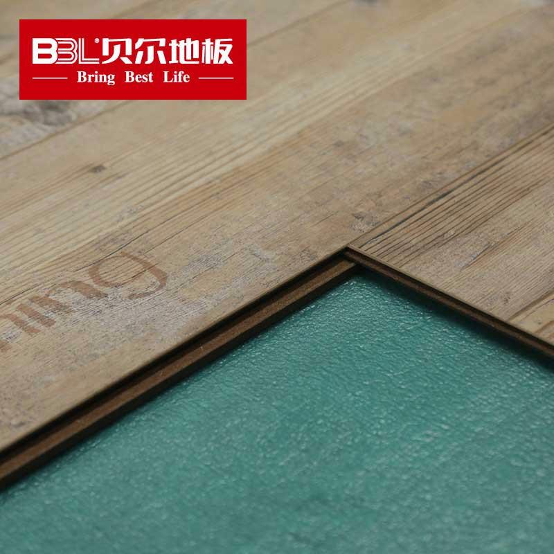 贝尔地板强化复合木地板12mm双拼仿实木s104心跳回忆