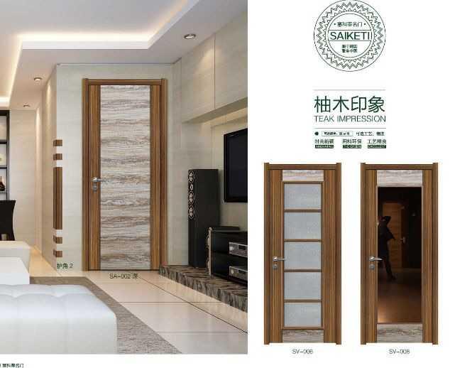 【塞科蒂名门】SA-002(深)实木复合板材 固化漆饰面