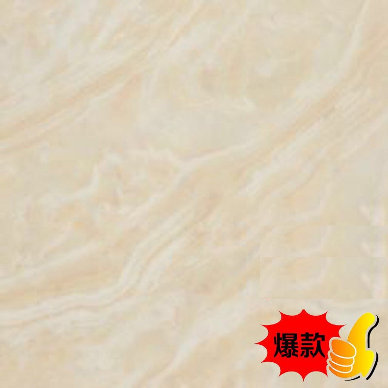 滨海马可波罗瓷砖