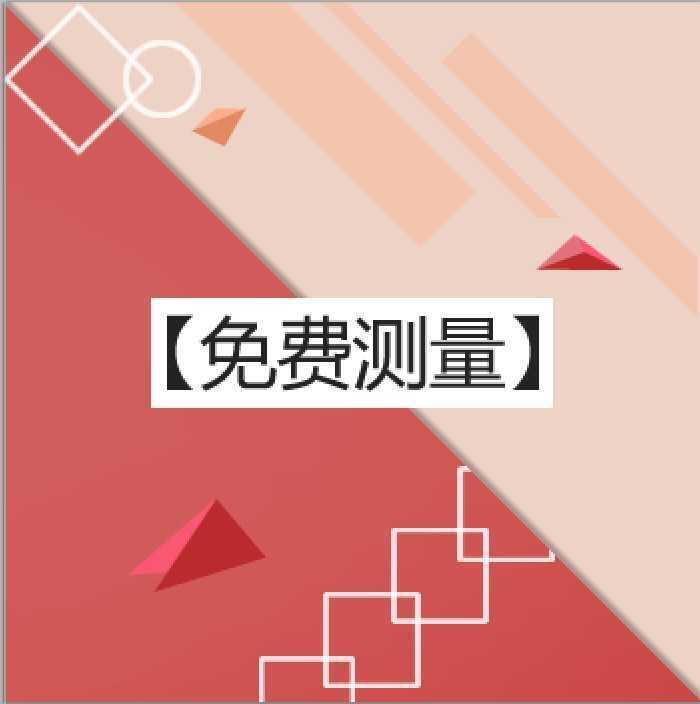 南宁特地陶瓷专营店