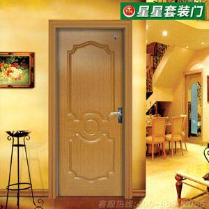 上海星星木门
