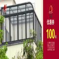 【好物推荐】金舰门窗 100元优惠红包