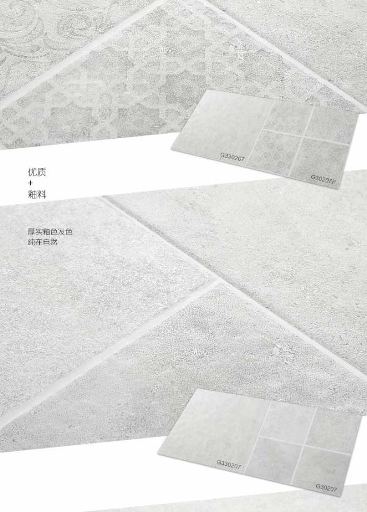 依诺磁砖 小美式系列之冰岛蓝 g30207
