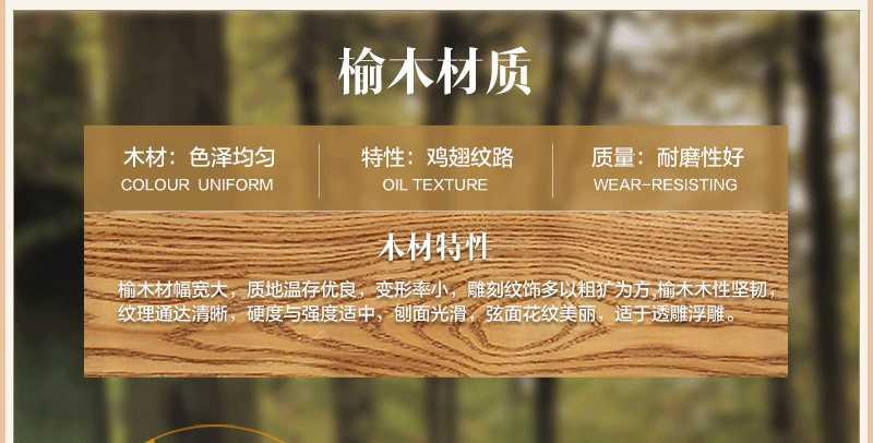 【6月精品采购节】居美印尚 北欧现代 高档榆木一桌四椅