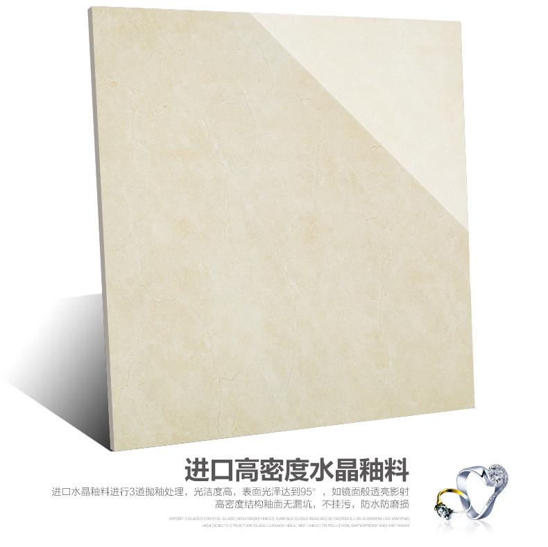 信阳博德瓷砖
