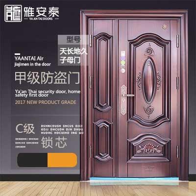 上海雅安泰防盗门