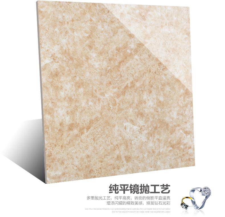 博德磁砖(BNN2938精工全抛釉原石系列)