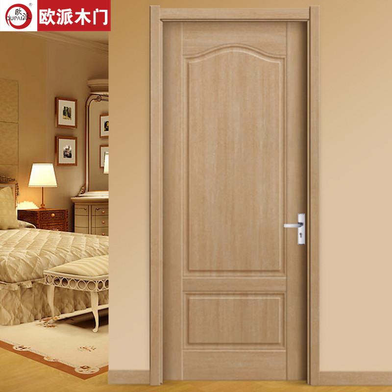 欧派木门 致雅实木复合门 致雅-026 房门 室内门