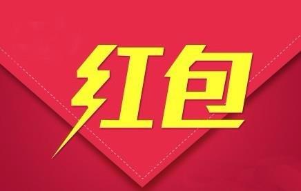 北京好太太科技吊顶齐家店