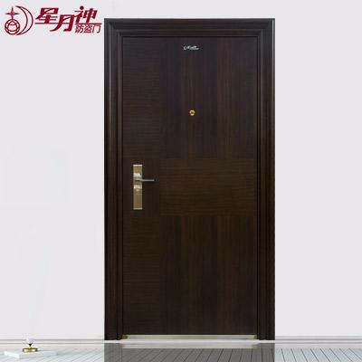 星月神防盗门进户门B201T甲级防盗门单门子母门对开门