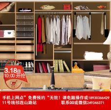 实木生态板衣柜限白色◆637小百叶移门衣柜|3.18日真南路店15套找邓总
