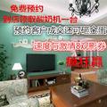 免费预约特惠9688两居室全屋套餐,壁纸窗帘全含包工料