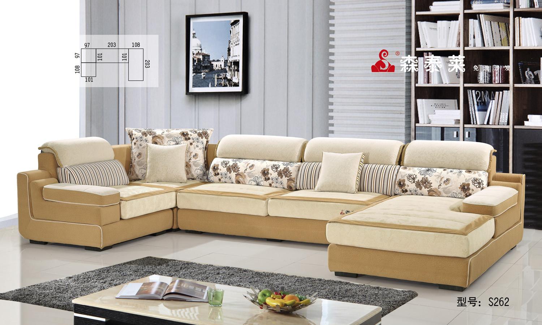 森泰莱免洗沙发超强防污|耐磨50000次以上|进口植绒免洗面料