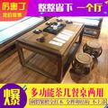 刺猬紫檀紅木多功能茶幾——茶幾餐桌兩用