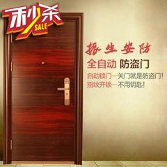 北京振生安防防盗门齐家店