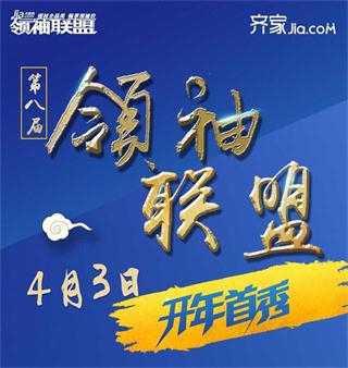 上海墨林水槽