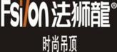 法狮龙吊顶(翔宇大道店)