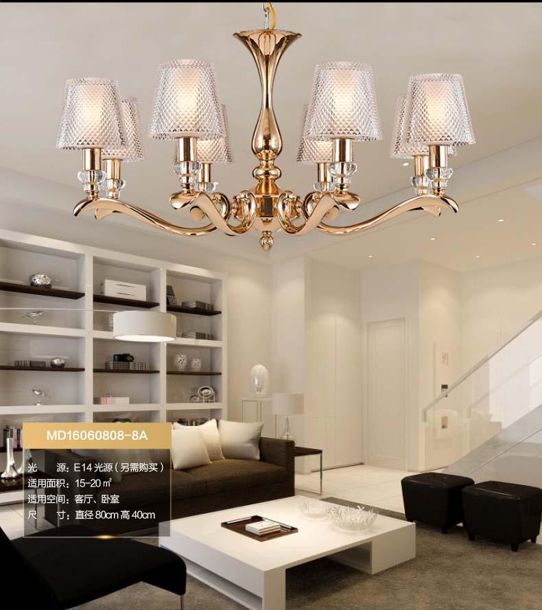 琪朗欧式水晶吊灯简约锌合金灯具md16060808-8a