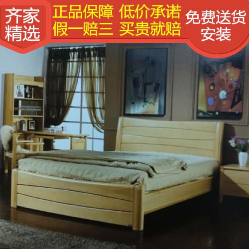 穗宝床垫重庆店
