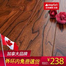 实木复合地板榆木8103