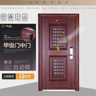 星月神防盗门B306T进户门甲级钢质通风门中门安全门