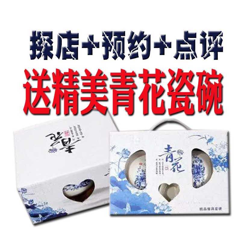 上海北美枫情木家居—地板