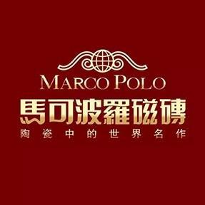 北京马可波罗齐家店